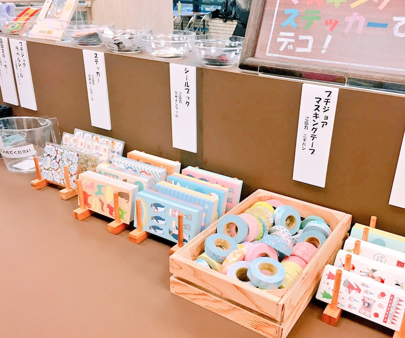 20180108wadafumiko007