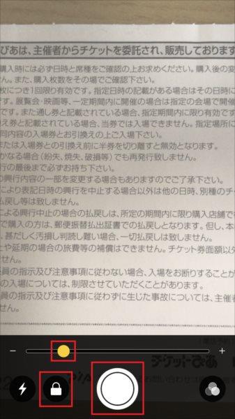 20180109_y-koba1 (5)