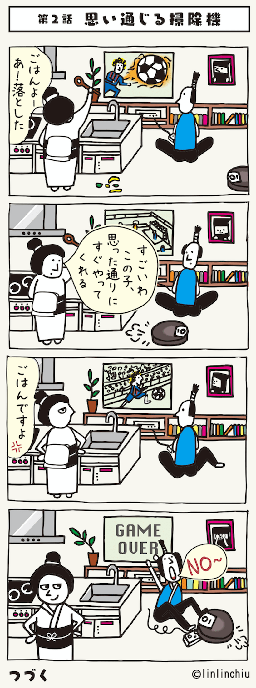20180110_Y01