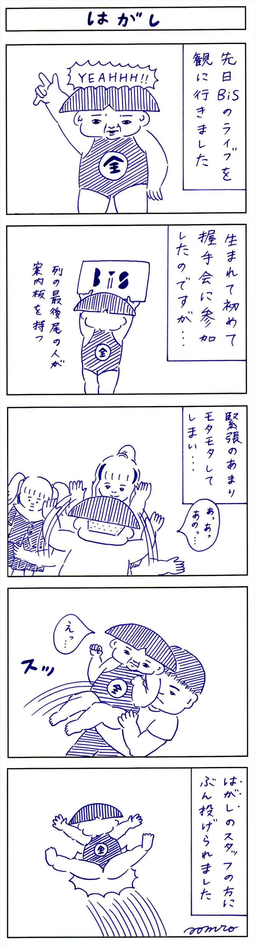 20180110_Y03