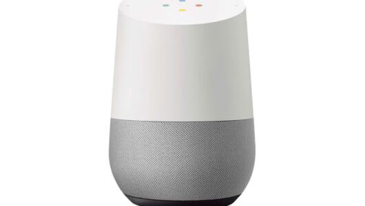 【西田宗千佳連載】音声アシスタント戦争、GoogleはCESで勝負に出る
