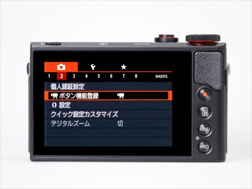 20180110_y-koba2 (10)