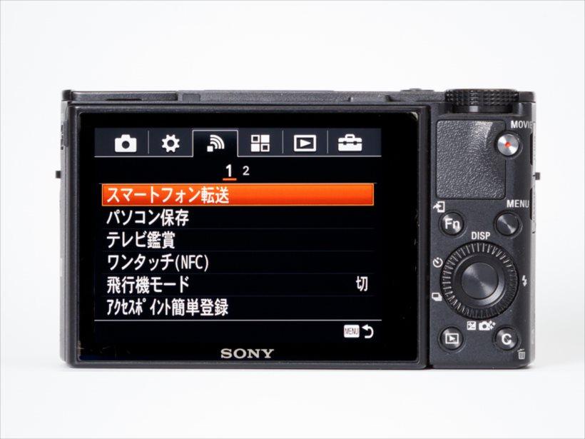 20180110_y-koba2 (13)