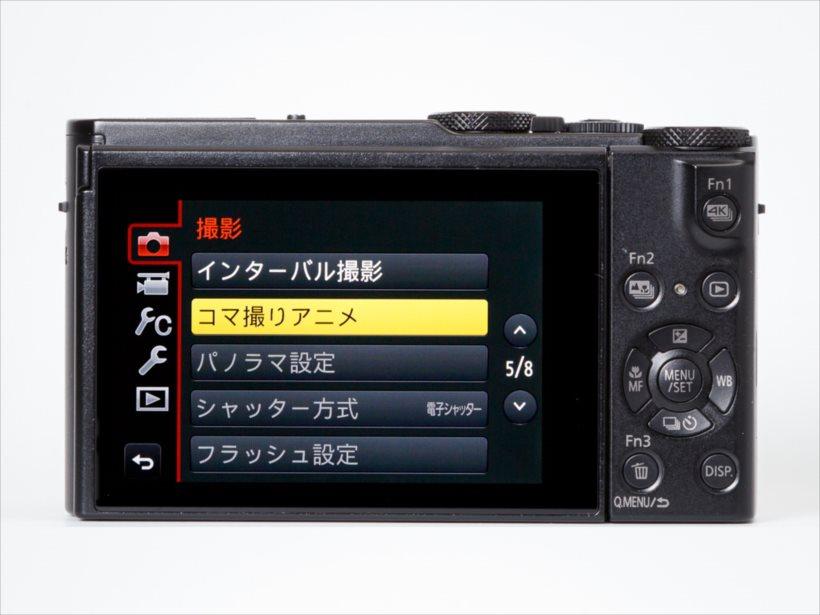 20180110_y-koba2 (16)