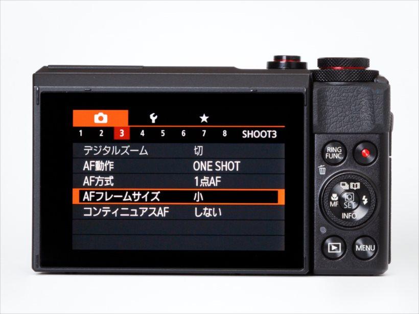 20180110_y-koba2 (7)