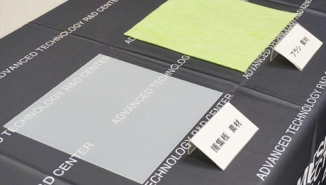 ↑捕集板の素材となるプラスチックとブラシの素材となる不織布