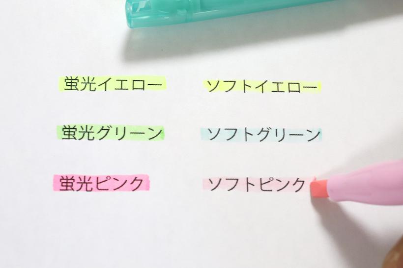 ↑通常の蛍光色(左)とソフトカラー(右)。ひと目見ただけで淡さと柔らかさが分かる