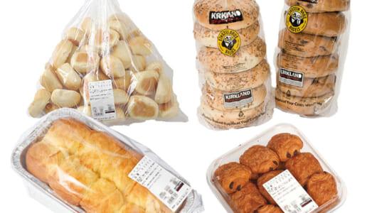 人気ブロガーお墨付きのパンはコレだ! コストコで見逃せない「パン&スプレッド」9選