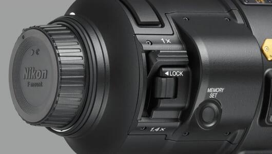 1.4倍テレコン内蔵の超望遠ズームレンズ「ニコン AF-S NIKKOR 180-400mm f/4E TC1.4 FL ED VR」