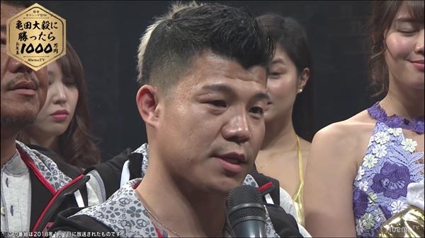 20180112_suzuki1