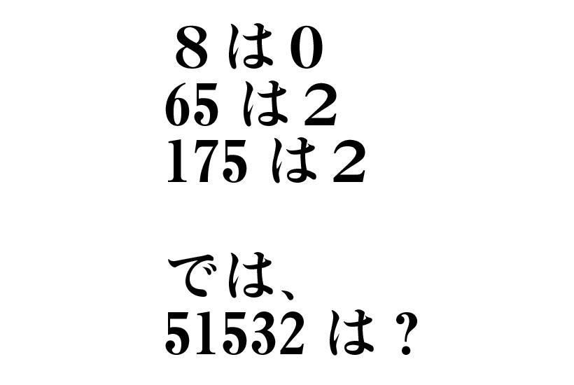 20180112_y-koba3_Q