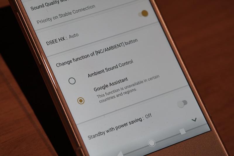 ↑アプリSony Headphones Connectでボタンの機能切替など設定できる