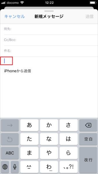 20180115_y-koba2_iOS11 (1)