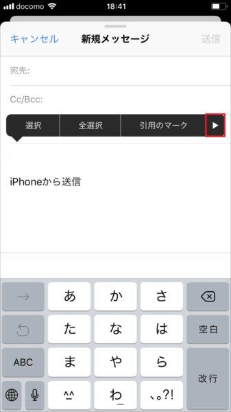 20180115_y-koba2_iOS11 (2)