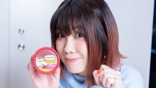 アイス大好き声優・前田玲奈が選ぶ「この冬食べたいコンビニアイス」5選