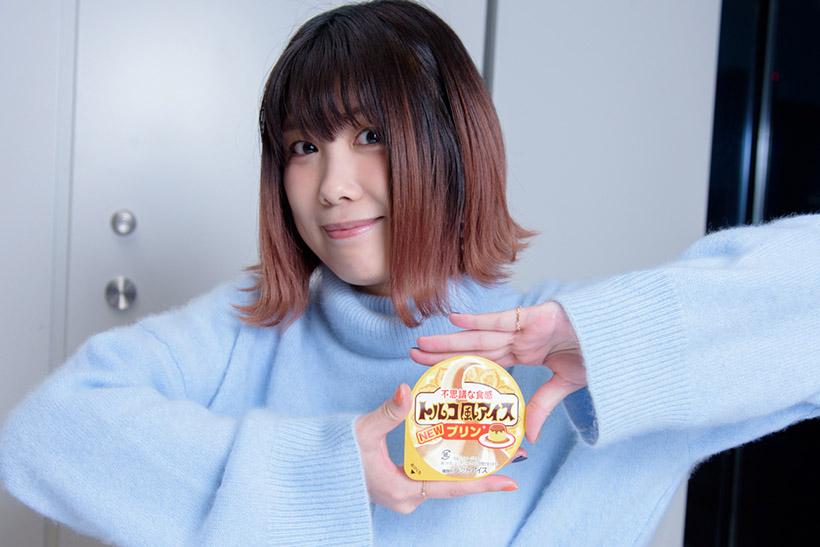 ↑ロッテ トルコ風アイス プリン/130円(税別)