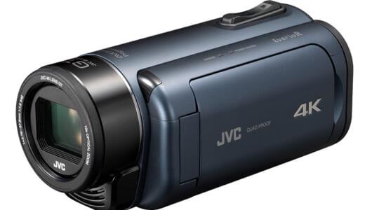 """業界初の4K高画質×タフネス仕様! JVC""""Everio R""""から4Kビデオカメラ「GZ-RY980」登場"""