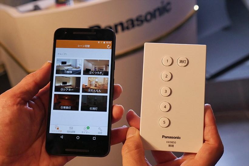 ↑あかリモアプリ(左)とリモコン(右)。リモコンの番号はアプリのシーンと連動しています