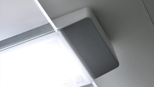 テレビの音が天井から降り注ぎ「キャンプファイヤー感」も楽しめる! スピーカー搭載LEDシーリングライトが新登場