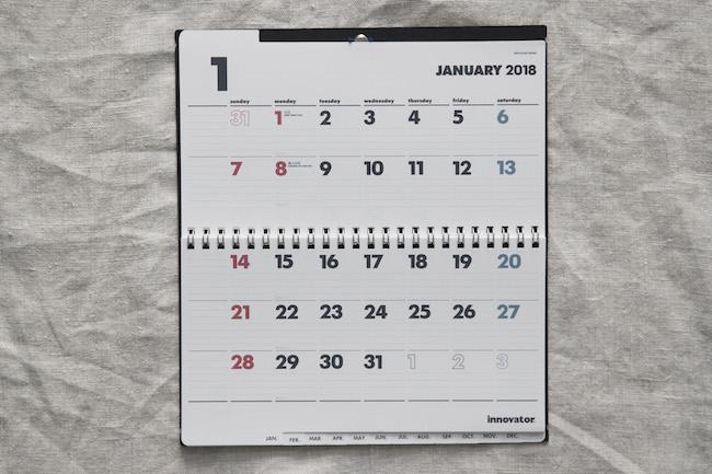 20180116_hayashi_atL_31