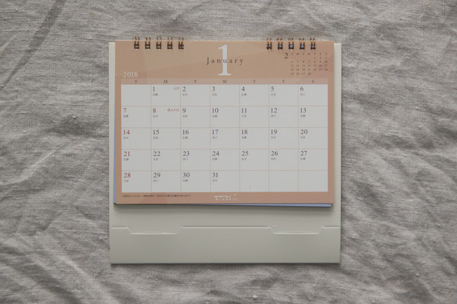 ミドリ「2018年 カレンダー 卓上 引き出し収納付き」 1058円