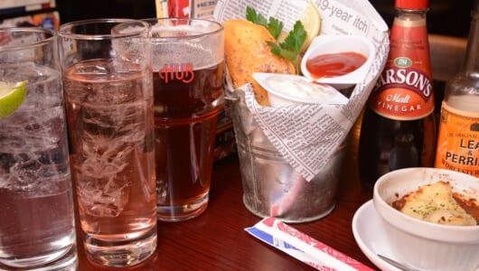 高コスパサク飲みの先駆者「HUB」が雑誌持参でドリンク180円! 1月の飲み会はココしかない!