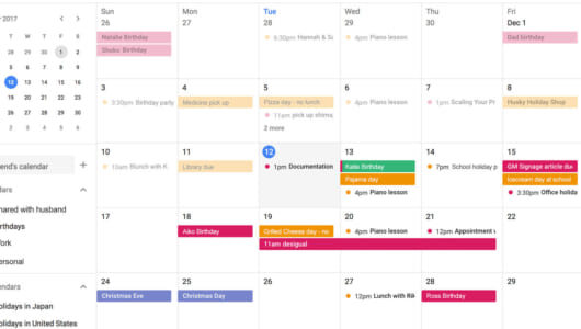 NY在住の共働き夫婦が実践!「Google Calendar & Keep」で仕事も家事も子育ても時短&時短