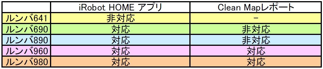 20180117-s4 (12)