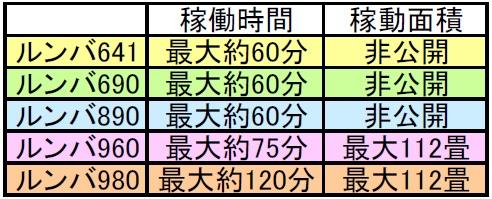 20180117-s4 (7)