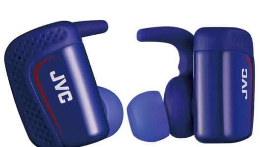 スポーツ向け完全ワイヤレスイヤホンの決定版! もしもの場合の保険も付いたJVC「HA‐ET900BT」