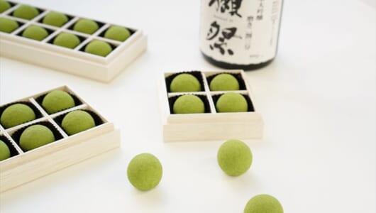 バレンタインの「見せチョコ」にどう? あの「獺祭」を使い、世界的パティシエが仕上げた「チョコの日本代表」が登場!