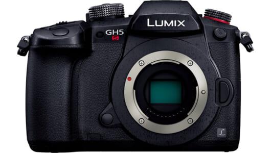 LUMIX史上最高の高感度でシネマ4K動画も撮影できるミラーレス一眼「パナソニック LUMIX GH5S」