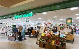 みんな大好き東急ハンズの7つの「意外と知らない」――渋谷店の不思議な店内構造には理由があった