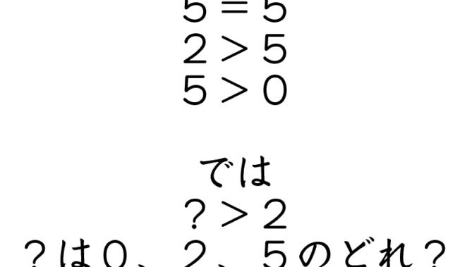 20180122_y-koba1_icc