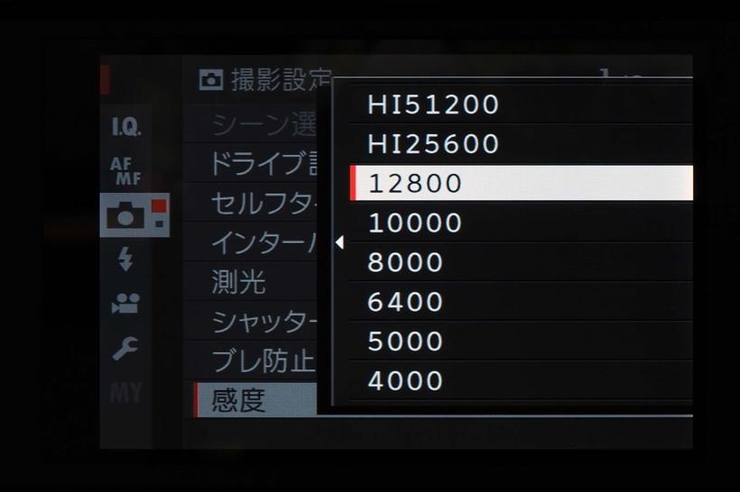 ↑常用感度上限のISO12800でもノイズが少なく、解像感も高め。拡張感度ならISO51200まで撮影できる