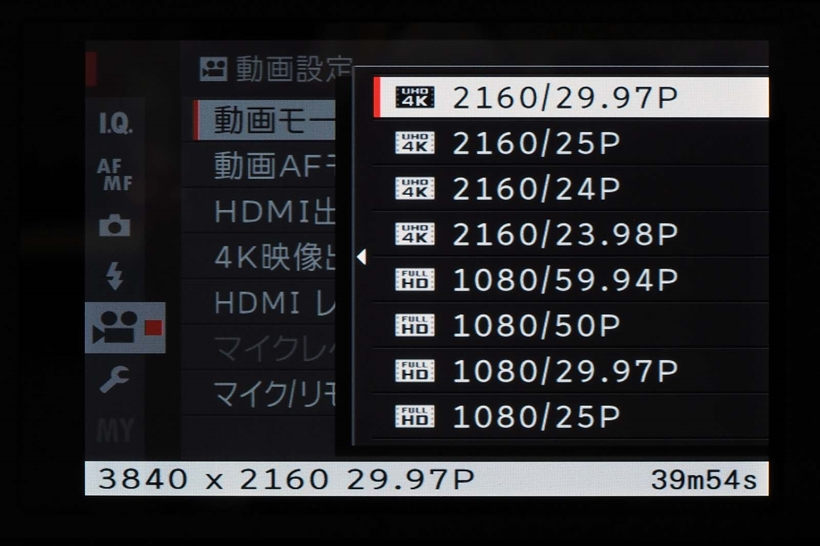 ↑4K動画撮影の設定は、メニューの「動画設定」の「動画モード」内で行う。ちなみに、動画撮影時はHDMIモニター出力が可能で、外部マイク入力も行える本格仕様