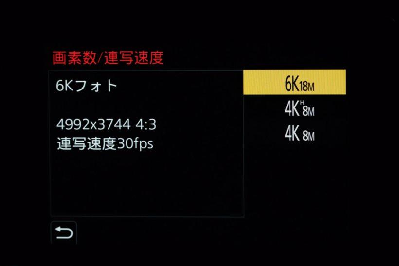 20180123_y-koba5 (3)