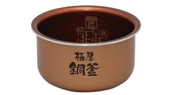 内釜の「極厚銅釜」