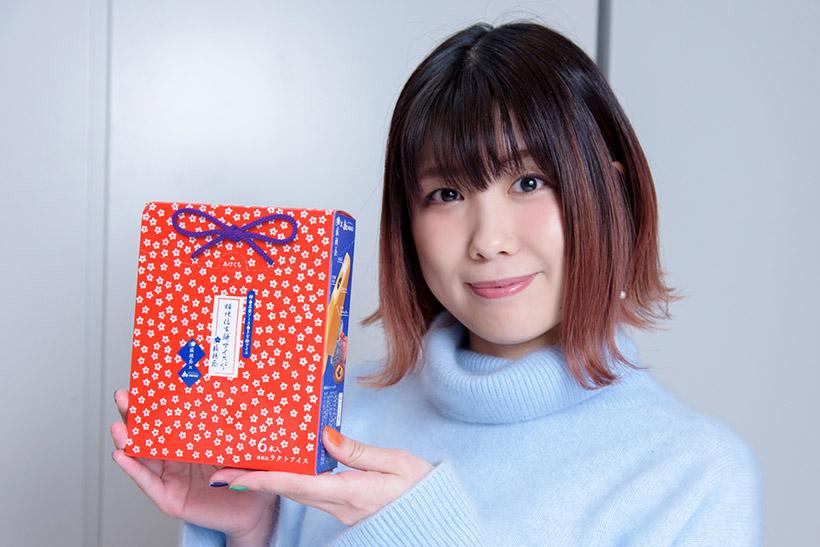 ↑赤城乳業×桔梗屋 桔梗信玄餅アイスバー/500円(税別)