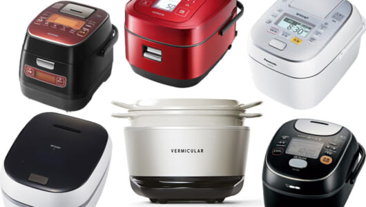 「この味でこの価格はおトク」と評価された炊飯器は? 最新8モデルを2人の家電のプロが食べ比べ!