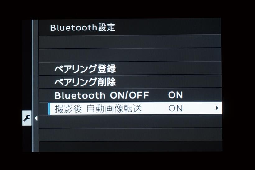 ↑セットアップメニュー内の「Bluetooth設定」。各端末とのペアリングや、機能のオンオフ、自動画像転送の有無を設定できる