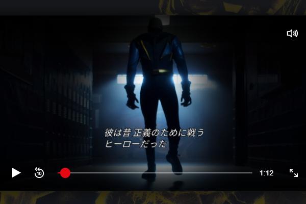出典画像:Netflix(ネットフリックス)公式サイトより。