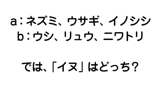 """アイデア勝負に強くなる!? """"ひらめき力""""を鍛える脳トレクイズ5問"""