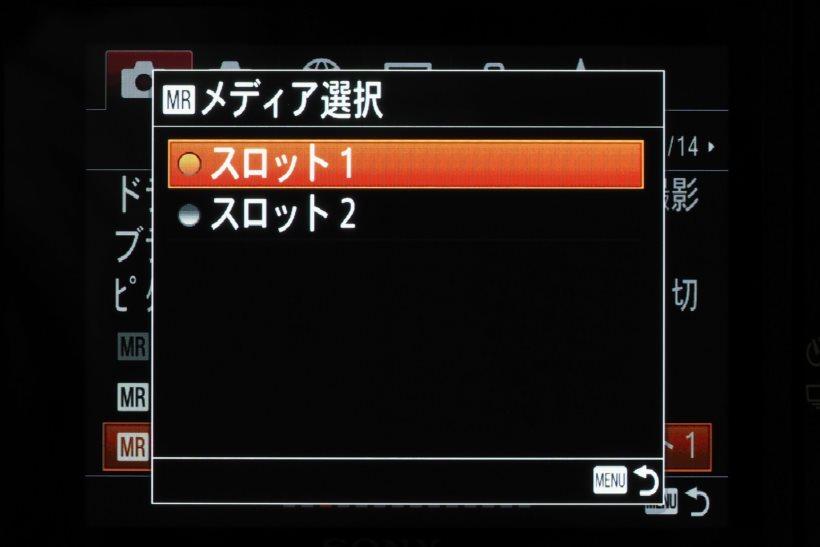20180129_y-koba2 (21)