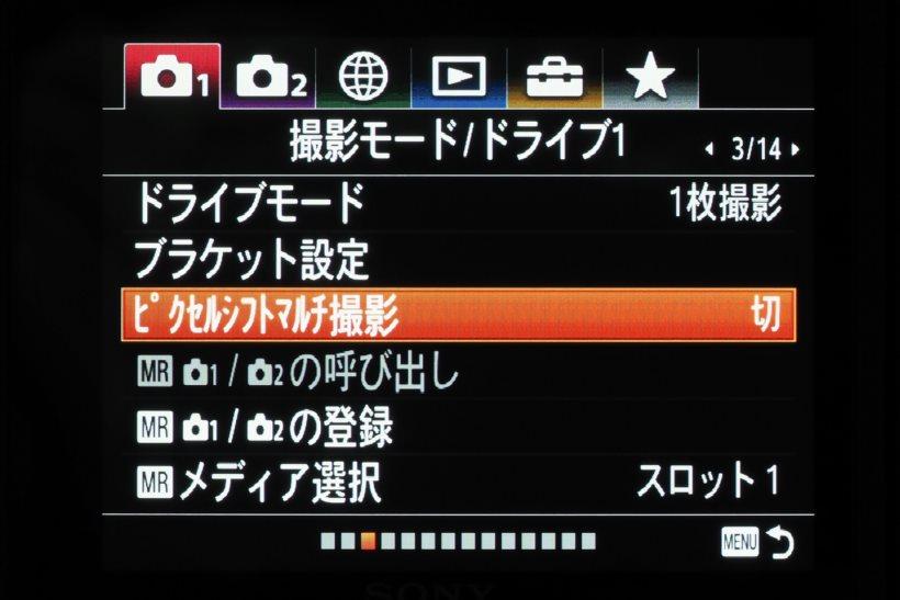 20180129_y-koba2 (23)
