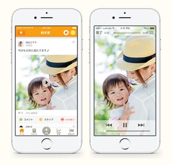 「wellnote」は動画も無料でシェアし放題の家族専用SNS。ほかの人に公開することなくメンバーだけで子どもの成長を見守ることができるので安心。スマートフォンはもちろん、タブレットやパソコンでも管理が可能。スマートフォンをお持ちではないシニア世代の方でも利用できます