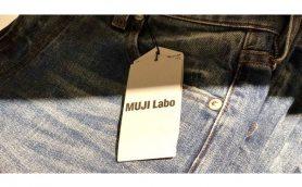 【大人の着こなし考】MUJI Laboの売上が急上昇中! 「最適解」をとらえた精鋭ワードローブに共感