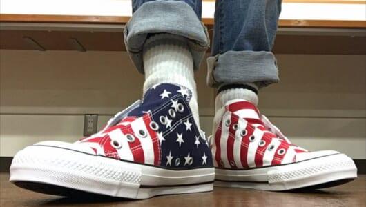 ベタベタなアメリカン、だがそれが良い! コンバース「オールスター」新作の両足を揃えると……?