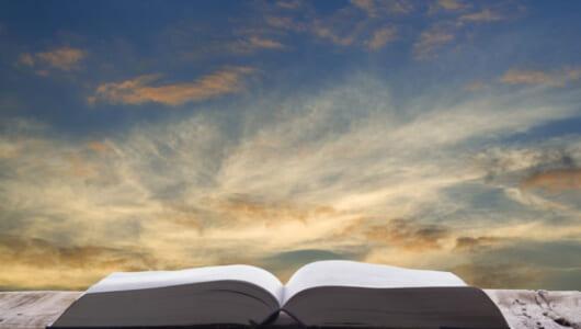 「常に喜びなさい」人類初の自己啓発本「聖書」から人生の楽しみ方を学んでみる