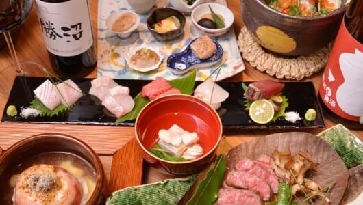 """和食は「トガったコンセプト」で選ぶ時代。""""多彩な出汁""""で勝負する自由が丘の「ちそう」が新しい!"""